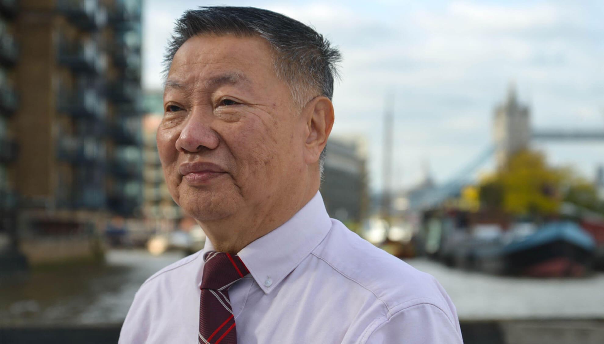 Fong Chong